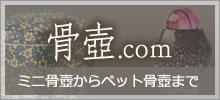 ����.com